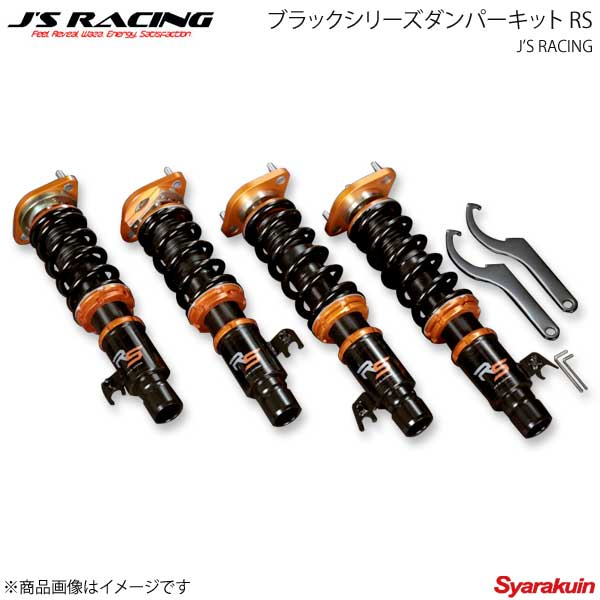 J'S RACING ジェイズレーシング ブラックシリーズダンパーキット RS ビート PP1 DBS-B1-RS