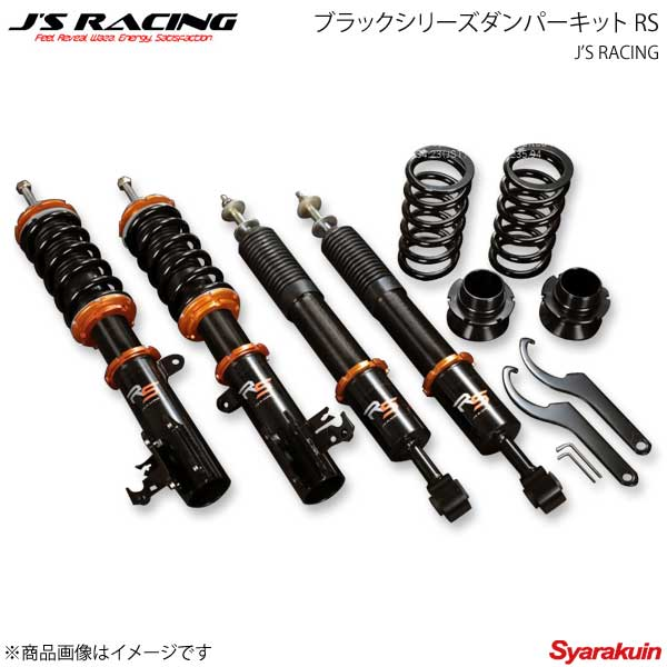 J'S RACING ジェイズレーシング ブラックシリーズダンパーキット RS フィット GK5 DBS-F5-RS