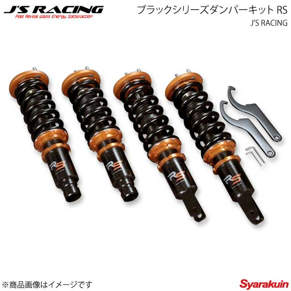 J'S RACING ジェイズレーシング ブラックシリーズダンパーキット RS シビック Type-R EK9 DBS-H5-RS
