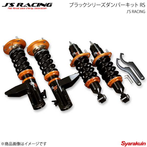 J'S RACING ジェイズレーシング ブラックシリーズダンパーキット RS シビック Type-R EP3 DBS-P3-RS