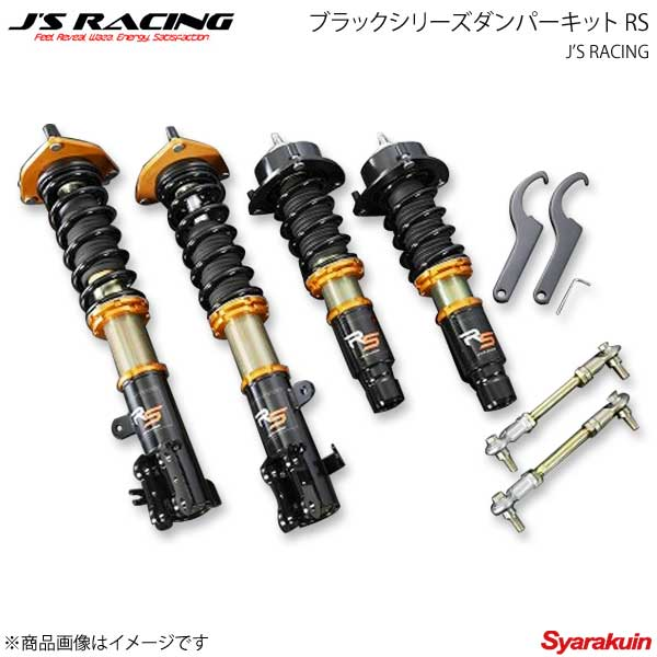 J'S RACING ジェイズレーシング ブラックシリーズダンパーキット RS S660 JW5 DBS-S6-RS