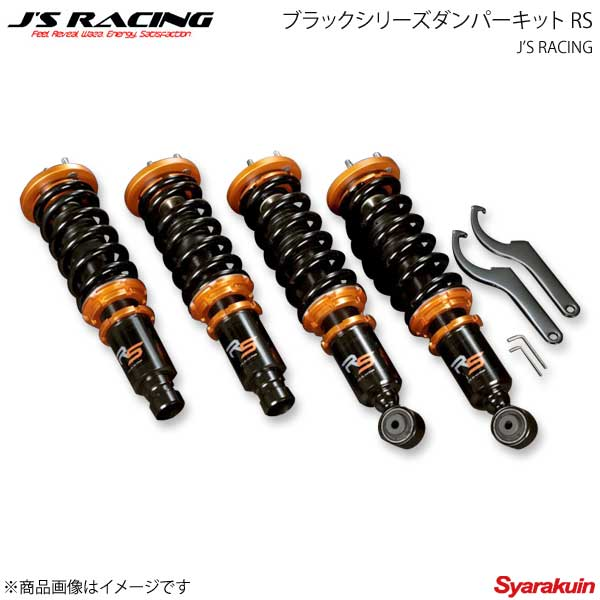 J'S RACING ジェイズレーシング ブラックシリーズダンパーキット RS インテグラ/インテグラ Type-R DC2 DBS-T2-RS