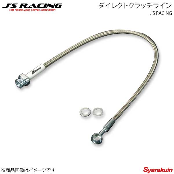 J'S RACING ジェイズレーシング ダイレクトクラッチライン 5MT専用 フィット GD3 DCL-F1-MT