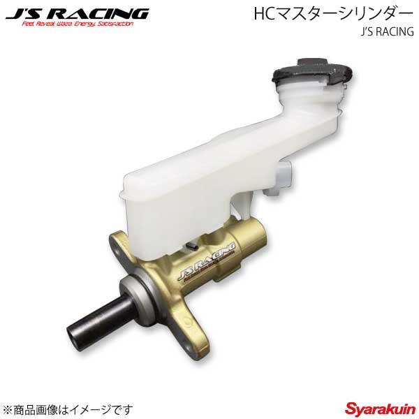 HCM-F5-6MT ブレーキパーツ J'S RACING お見舞い スーパーセール ジェイズレーシング ホンダ車専用チューニングパーツ 後期 HCマスターシリンダー フィット GK5 6MT用 前期