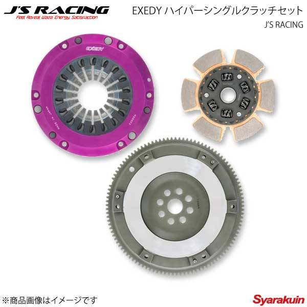 【お買得】 J'S ジェイズレーシング RACING ジェイズレーシング J'S EXEDY EXEDY ハイパーシングルクラッチセット シビック EK9 JHH02SD-H5, GBFT Online:0ac54b1c --- lebronjamesshoes.com.co