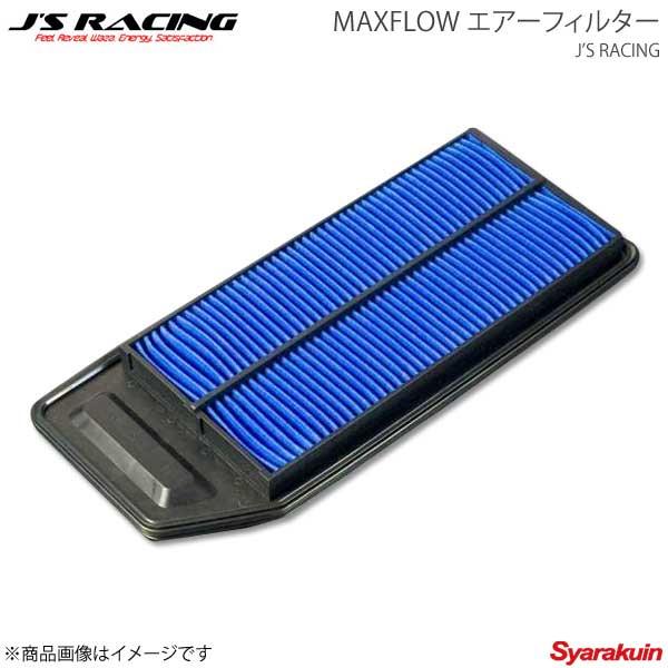 J'S RACING ジェイズレーシング MAXFLOW エアーフィルター アコードワゴン CM1/CM2/CM3 MAF-EW4-500