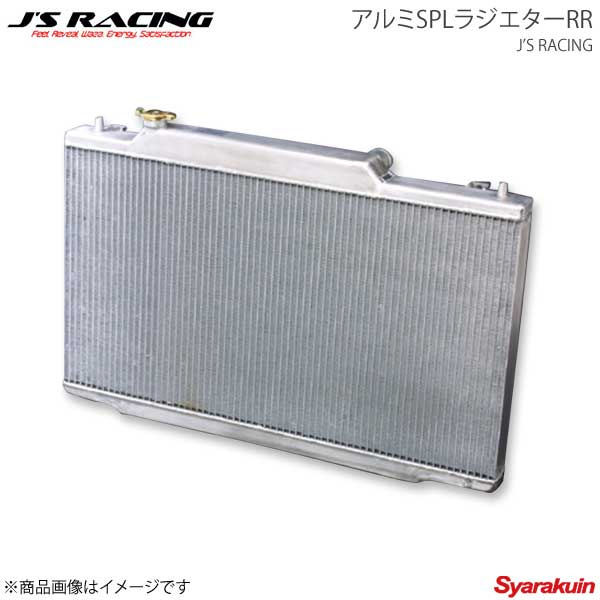J'S RACING ジェイズレーシング アルミSPLラジエターRR インテグラ DC2 RAS-T2-RR
