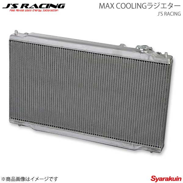 J'S RACING ジェイズレーシング MAX COOLINGラジエター フィット GD3 RAS-F1