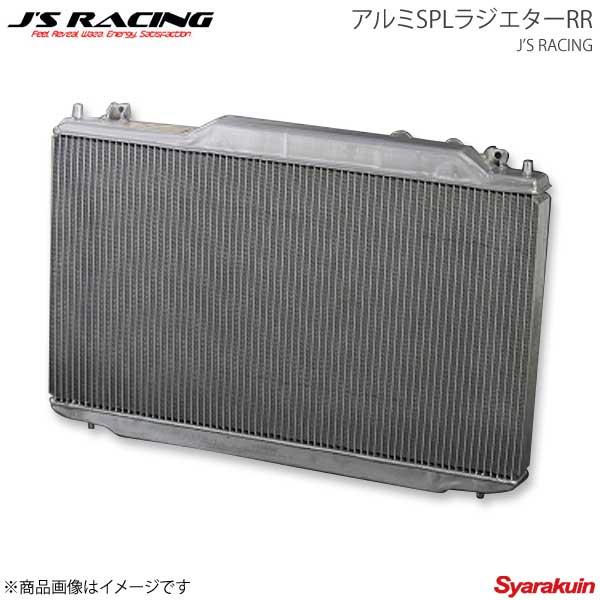 J'S RACING ジェイズレーシング アルミSPLラジエターRR シビック Type-R FD2 RAS-D2-RR