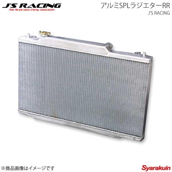 J'S RACING ジェイズレーシング アルミSPLラジエターRR S2000 AP1/AP2 RAS-S1-RR