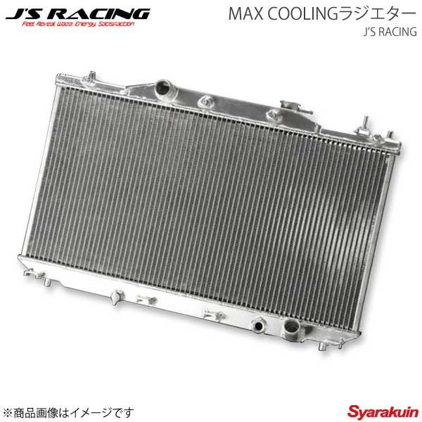 J'S RACING ジェイズレーシング MAX COOLINGラジエター フィット GK5 RAS-F5