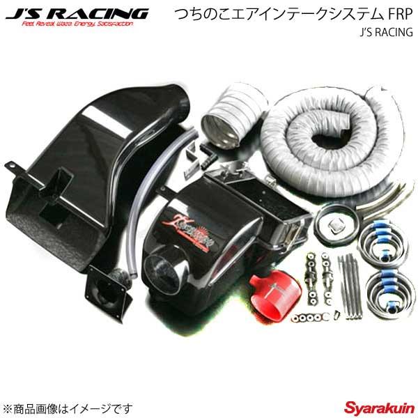 J'S RACING ジェイズレーシング つちのこエアインテークシステム FRP CR-Z ZF1 TCB-Z1