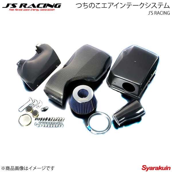 J'S RACING ジェイズレーシング つちのこエアインテークシステム カーボン シビック Type-R EP3 TCC-P3