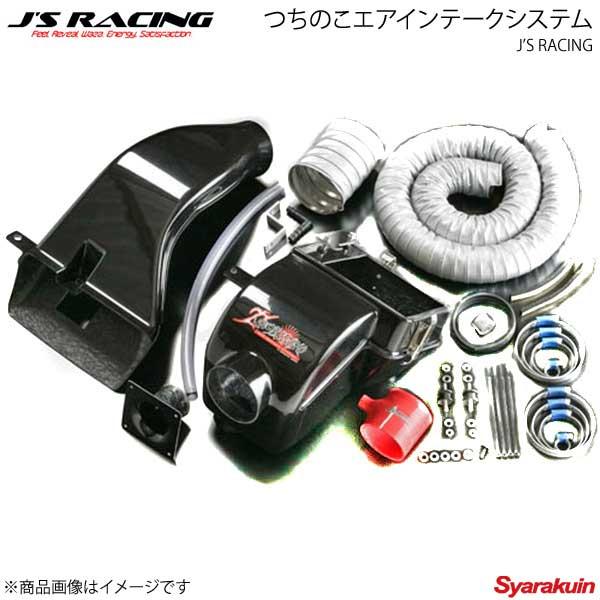 J'S RACING ジェイズレーシング つちのこエアインテークシステム カーボン CR-Z ZF1 TCC-Z1