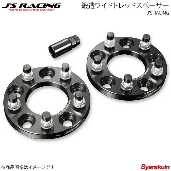 J'S RACING ジェイズレーシング 鍛造ワイドトレッドスペーサー15mm 5H WTS-A15