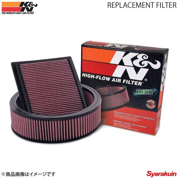 K&N エアフィルター REPLACEMENT FILTER 純正交換タイプ VOLVO XC90 LB420XC/LB420XCA 16~ ケーアンドエヌ