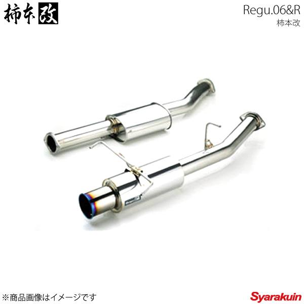 柿本改 マフラー シビック ABA-FD1 Regu.06&R 柿本