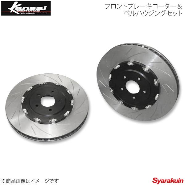 HKS関西 フロントブレーキローター&ベルハウジングSet Kansai GT-R 関西サービス R35 SERVICE