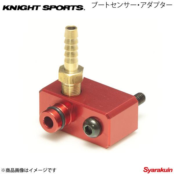 KNIGHT SPORTS ナイトスポーツ ブーストセンサー・アダプター アクセラ BM
