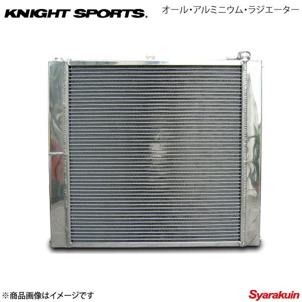 KNIGHT SPORTS ナイトスポーツ オール・アルミニウム・ラジエター RX-7 FC3S
