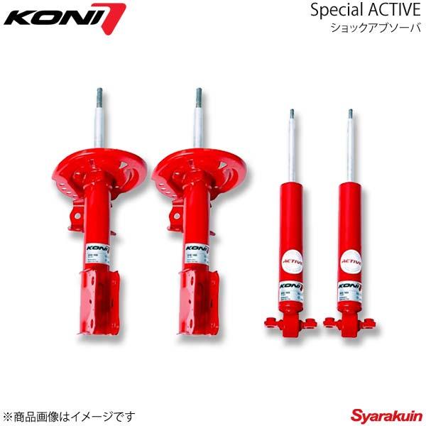 KONI コニ Special ACTIVE(スペシャル アクティブ) 1台分4本 BMW 3シリーズ セダン Xドライブ用 F30 11-18 8745-1378L/8745-1378R/8245-1319×2