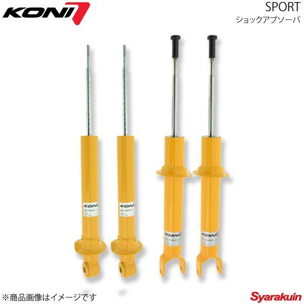 【返品不可】 KONI 2003年~2005年 KONI コニ SPORT フロント2本 RX-8 RX-8 SE3P 2003年~2005年 8241-1226Sport×2, Maru。まるしぇ【LOHASな生活】:781bddd8 --- bellsrenovation.com