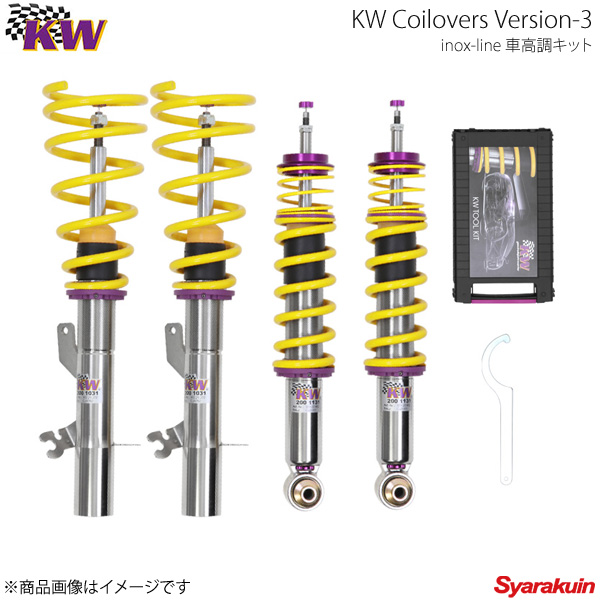 KW カーヴェー Coilovers Version-3 Volkswagen Passat R36 B6/B7/3C DCC付き セダン 4WD 04/07y-10/14y