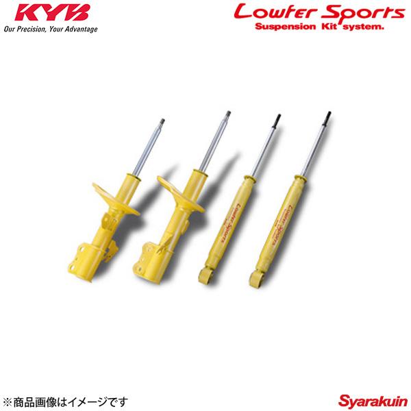 KYB カヤバ サスキット Lowfer Sports スプリンターカリブ AE114G 一台分