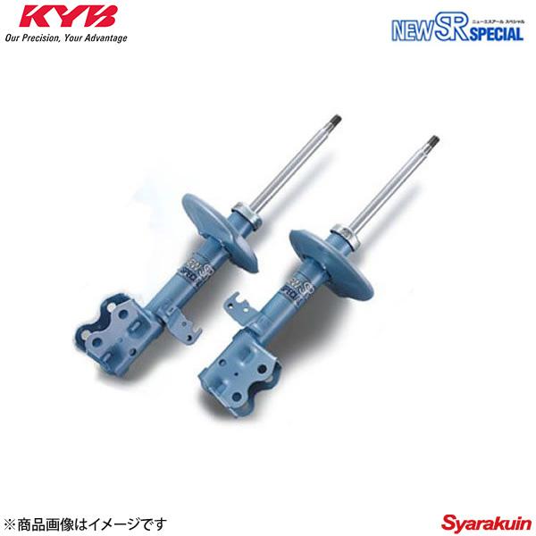 KYB カヤバ サスキット NewSR SPECIAL ヴィッツ NSP130 一台分