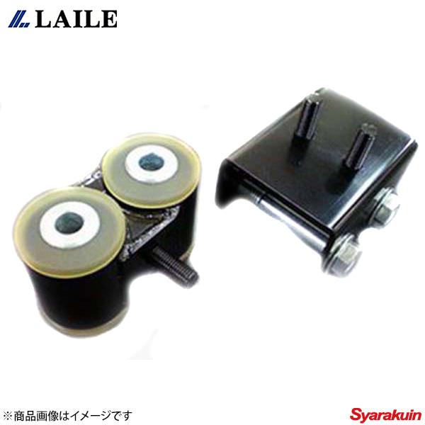 LAILE レイル エンジンマウントセット インプレッサWRX GDB