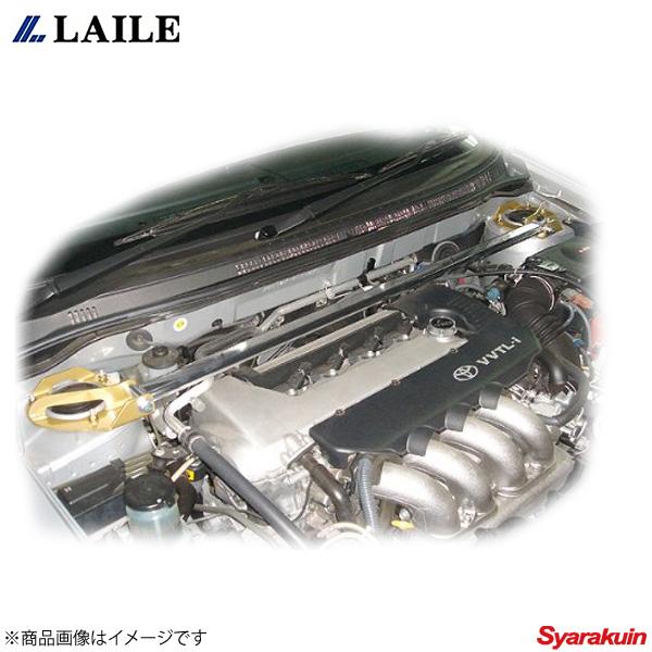 LAILE レイル フロント・ストラットタワーバー カローラフィールダー ZZE123G:車高調 カー用品専門店 車楽院