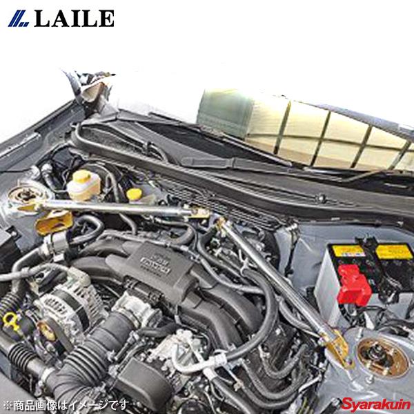 LAILE レイル フロント・タワーバー Type-2 BRZ ZC6