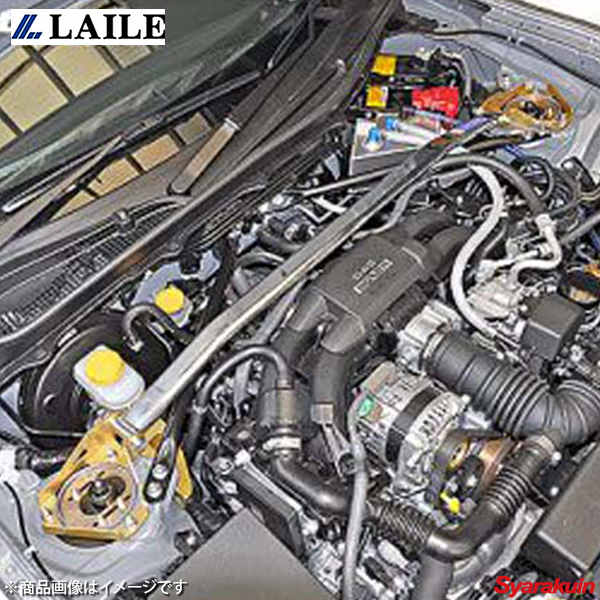 LAILE レイル フロント・タワーバー Type-1 BRZ ZC6