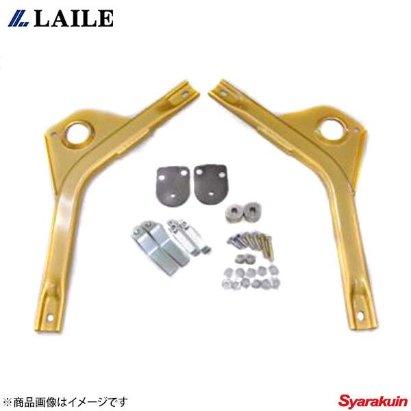 LAILE レイル サイドフレームサポートバー スイフト スポーツ ZC31S