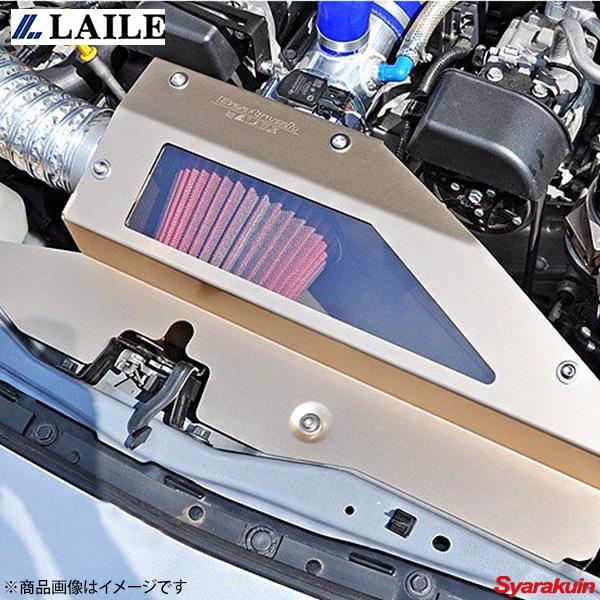レイル / LAILE Beatrush インテークキット Type-2 86 ZN6 エアクリ サクションS96400SPS2