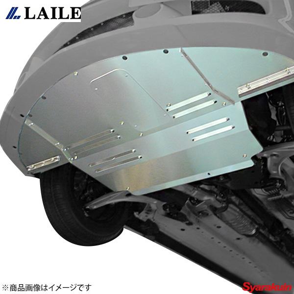 レイル / LAILE Beatrush アンダーパネル アルトワークス HA36S クーリング アルミ ベンチレーター付き S585040