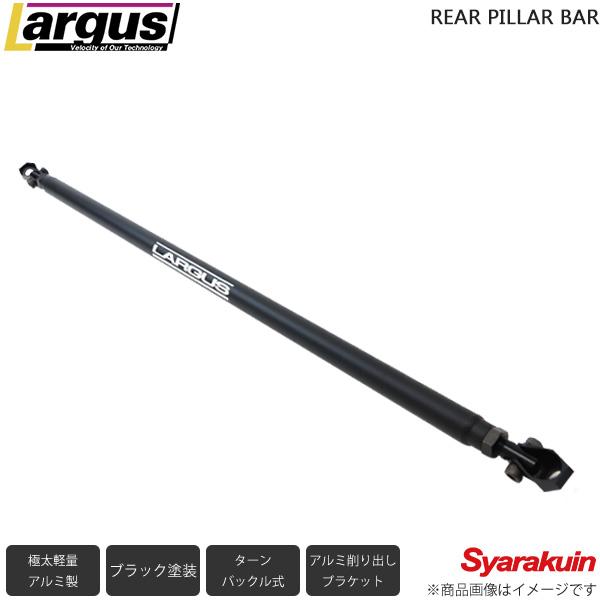 LARGUS/ラルグス 調整式リアピラーバー バー径:32Φ ブラック塗装 スズキ スイフトスポーツ ZC33S