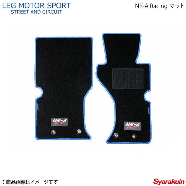 LEG MOTOR SPORT レッグモータースポーツKonetaシリーズ NR-A Racing マット ロードスター ND5RC
