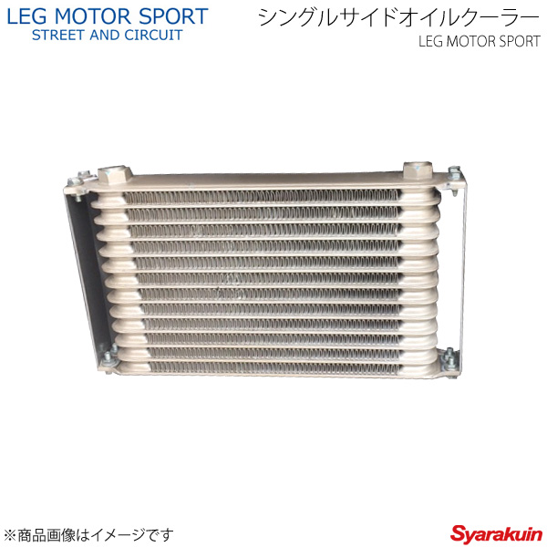 LEG MOTOR SPORT レッグモータースポーツHi-Specシリーズ シングルサイドオイルクーラー FT-86