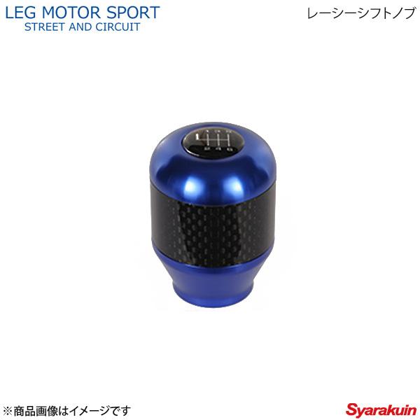 LEG MOTOR SPORT レッグモータースポーツKonetaシリーズ レーシーシフトノブ BRZ