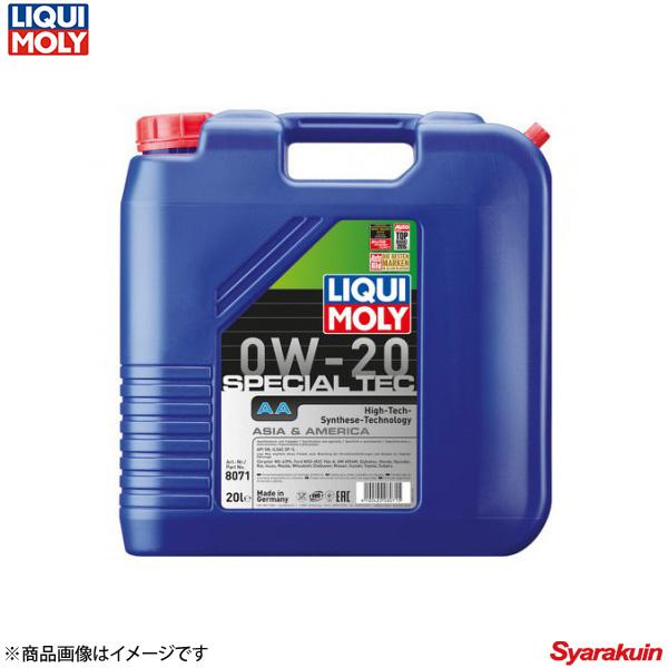 LIQUI MOLY リキモリ 4ストローク車用エンジンオイル スペシャルテックAA 0W20 0W20 20リットル 20924 1本