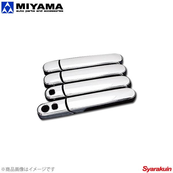 メッキ ドアノブカバー MIYAMA (リクエストスイッチ2穴) モコ(MG33S) MIYAMA メッキ ドアノブカバー