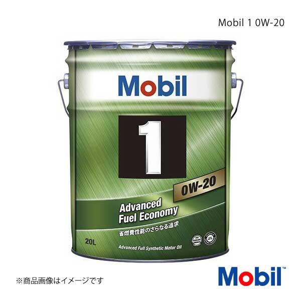 Mobil モービル エンジンオイル Mobil 1 0W-20 20L×1本