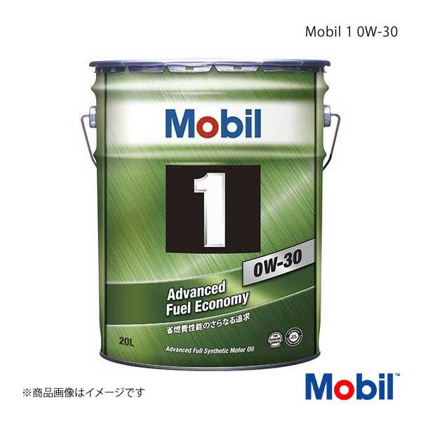 Mobil モービル エンジンオイル Mobil 1 0W-30 20L×1本