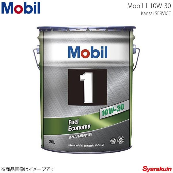 Mobil モービル エンジンオイル Mobil 1 10W-30 20L×1本