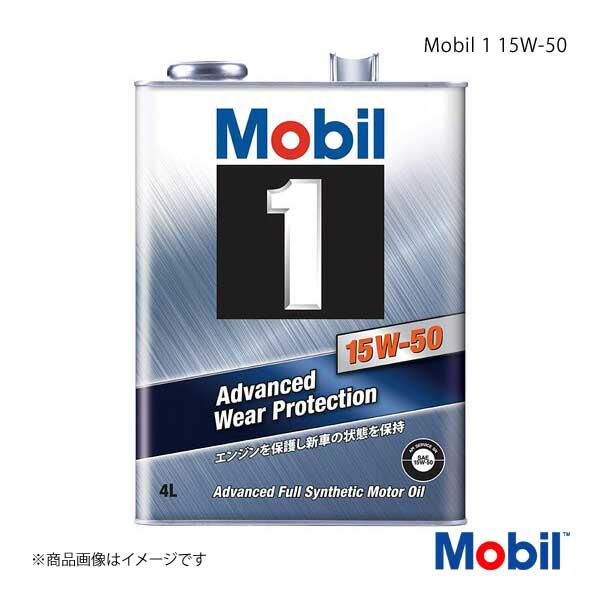 Mobil モービル エンジンオイル Mobil 1 15W-50 4L×6本