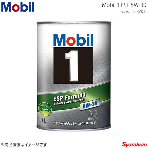 Mobil モービル エンジンオイル Mobil 1 ESP 5W-30 20L×1本