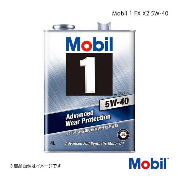 Mobil モービル エンジンオイル Mobil 1 FS X2 5W-40 4L×6本