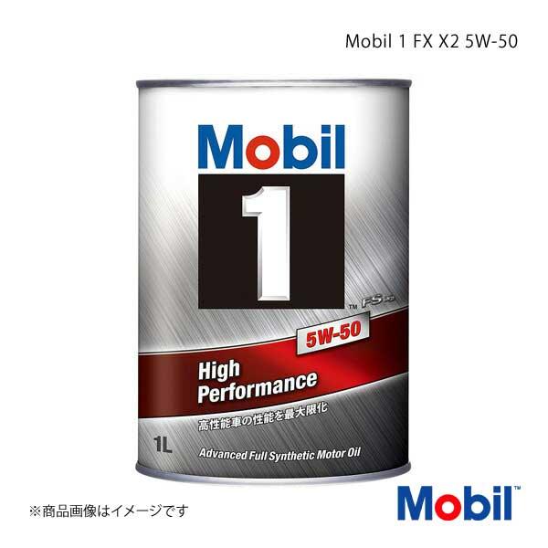 Mobil モービル エンジンオイル Mobil 1 FS X2 5W-50 1L×12本