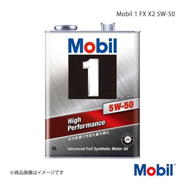 Mobil モービル エンジンオイル Mobil 1 FS X2 5W-50 4L×6本